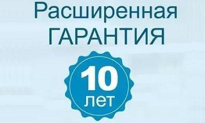 Расширенная гарантия на матрасы Промтекс Ориент Екатеринбург