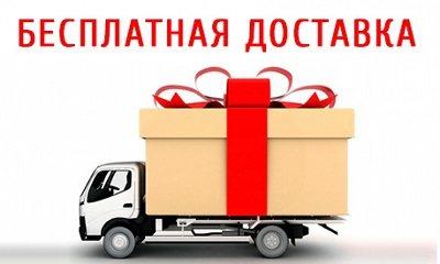 Доставка матрасов бесплатно Екатеринбург