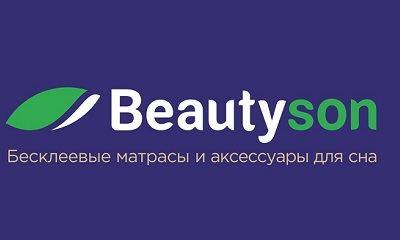 Матрасы Beautyson логотип